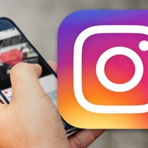 Instagram'daki İşletme Sayısı 25 Milyona Ulaştı