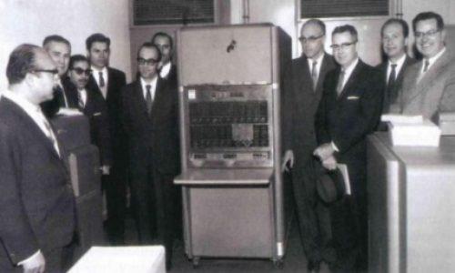 ANI: Türkiye'nin İlk Bilgisayarı