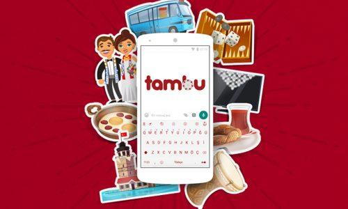 Simit, çay, döner gibi bize özgü simgeler Türk Telekom'un TAMBU klavyesinde